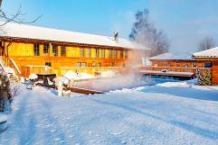 Idyllische Ansicht auf den Rupertihof im Winter (Hotel Rupertihof)